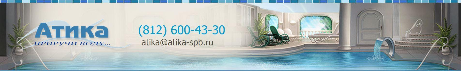 Строительство бассейнов в Санкт-Петербурге и Лениградской области.
