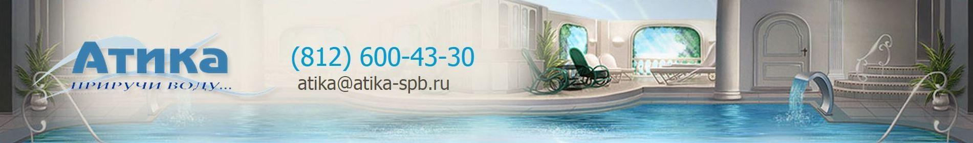 Строительство бассейнов в Санкт-Петербурге и Лениградской области
